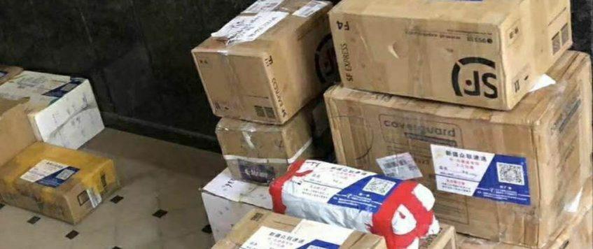 哪些货物适合发送乌兹别克斯坦专线快递?