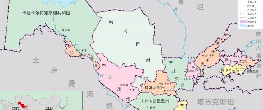 乌兹别克斯坦国中之国:卡拉卡尔帕克斯坦自治共和国