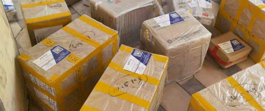 在网上买的东西怎么寄到乌兹别克斯坦?