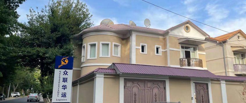 乌兹别克斯坦欲大量引进中国胶合板(MDF、HPL)生产线