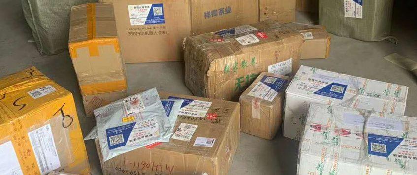 利用乌兹别克斯坦国际快递包裹寄样品打开中亚新市场