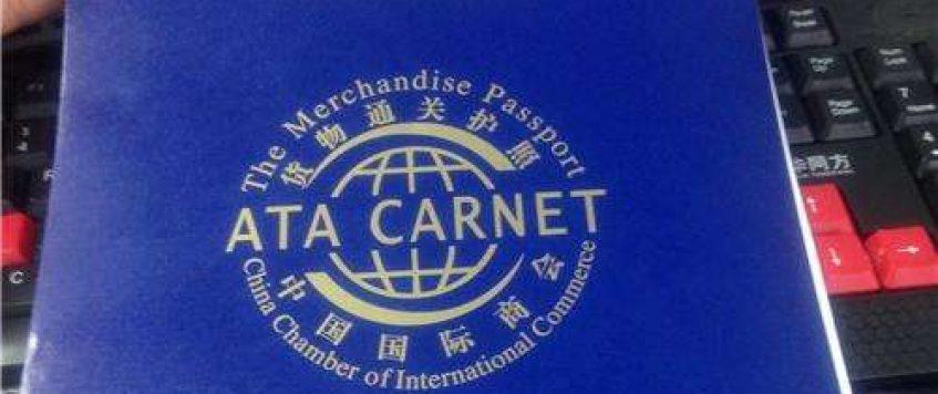 ATA单证册双向国际汽运服务助力中亚国际展会